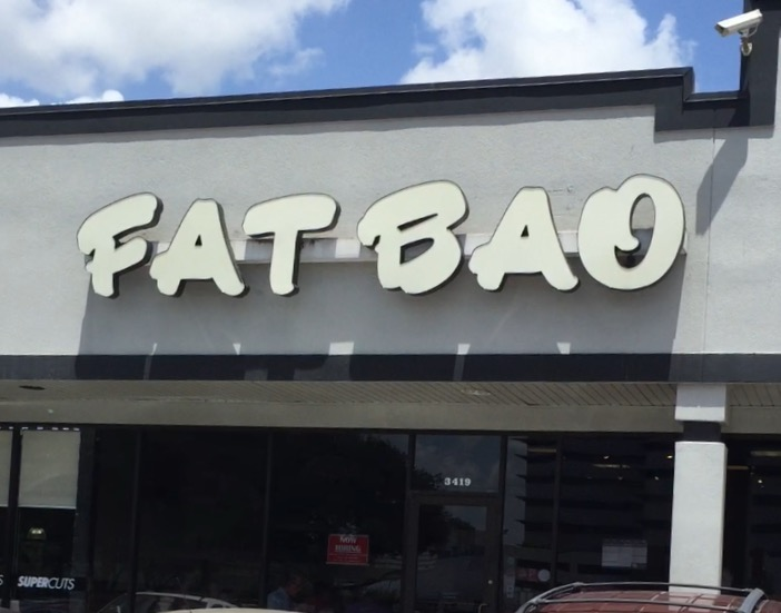 fat-bao-houston-kirby
