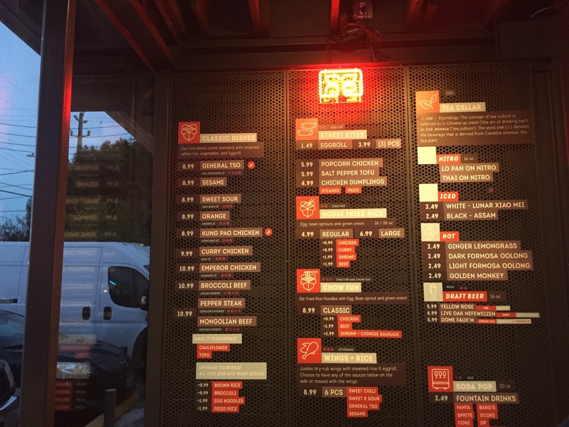 Menu of Rice Box in the Heights, so many delicious options